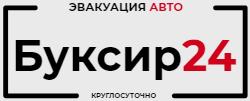 Буксир 24, Красноярск Logo
